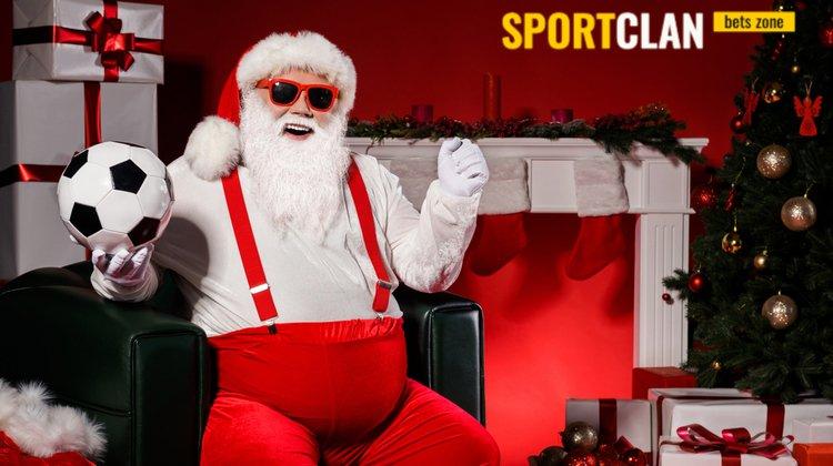 Как футболисты отмечали Рождество и Новый год?