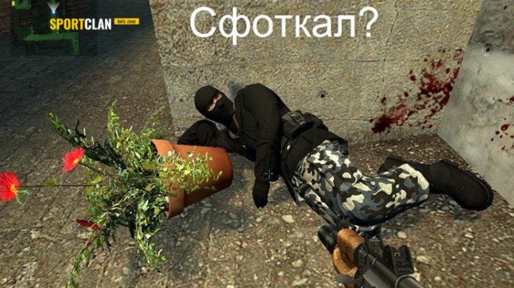 Где лучше делать ставки на КС:ГО (CS:GO) из России?