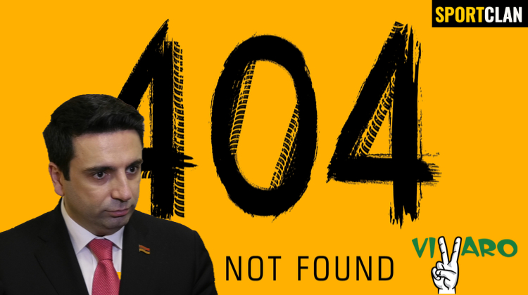 Официальный сайт армянского политика Алена Симоняна зарегистрирован на БК Vivaro