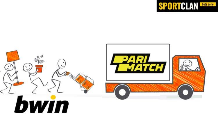 Bwin.ru договорился с Париматч о миграции игроков