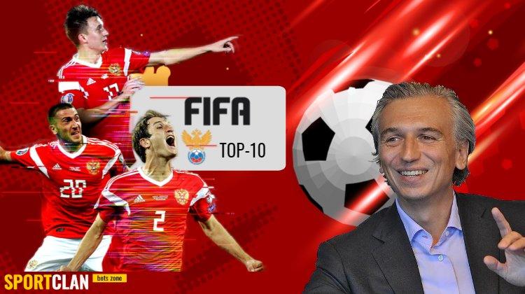 Президент РФС: сборная должна войти в ТОП-10 рейтинга ФИФА к 2030 году