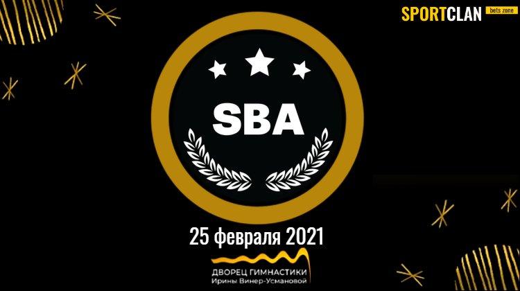 Лига Ставок, Parimatch и Бет Бум – в числе номинантов на Sport Business Awards-2021