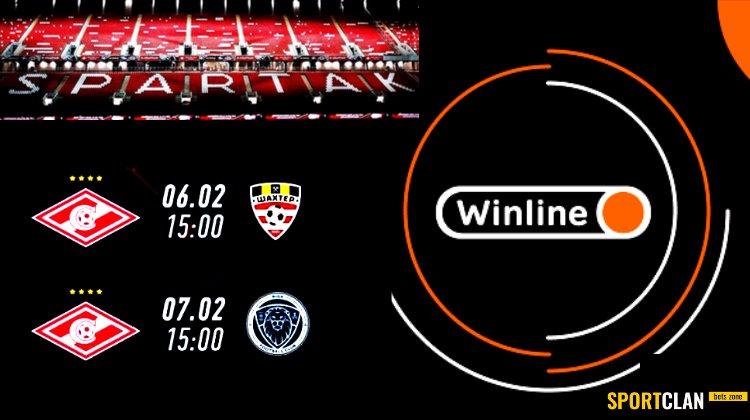 Winline показывает матчи Спартака из ОАЭ, комментаторы – амбассадоры букмекера
