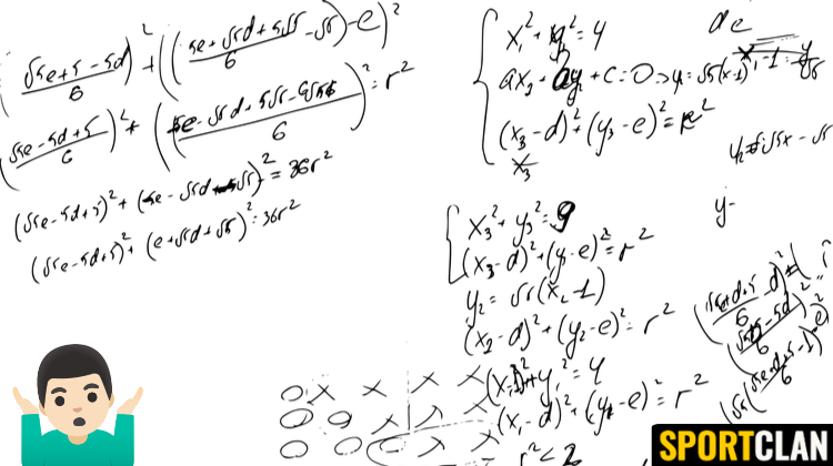 Нужна ли математика в ставках на спорт?