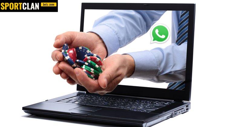 Британские букмекеры провоцируют лудоманов на ставки через WhatsApp
