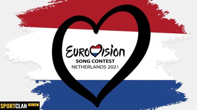 «Евровидение 2021»: где сделать ставку?