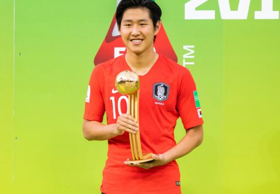 Ли Кан Ин трофей