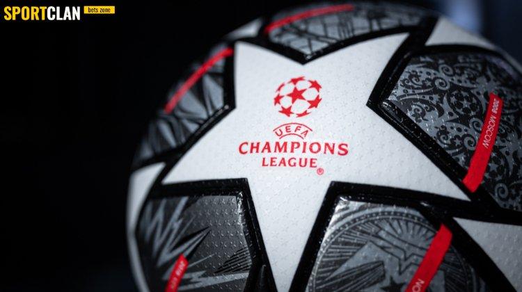 Финал Лиги чемпионов УЕФА 2020/2021