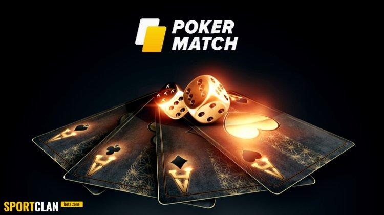 Обладателем второй украинской лицензии на покер стал бренд PokerMatch