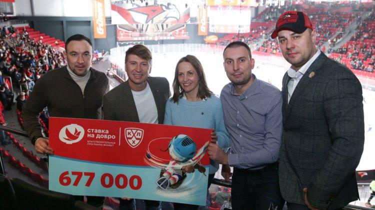 Ягудин и «Голевая передача» от Фонбет расширяют хоккейную географию
