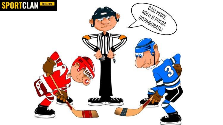 Арбитр НХЛ во время матча проговорился о предвзятом судействе. Всё дело в ставках?