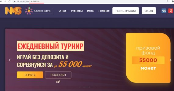 сайт администрации дхержинска