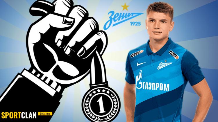 Мостовой обогнал Азмуна и стал лучшим игроком «Зенита» в апреле