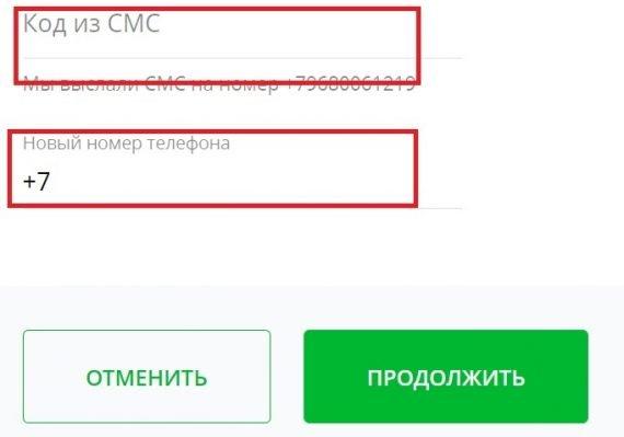 ЦУПИС 1 код