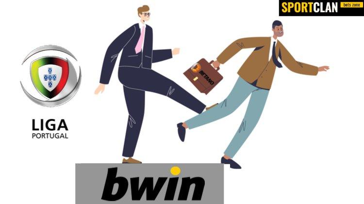 """БК Bwin снова хочет """"отжать"""" у БК Betano спонсорский контракт в Португалии"""