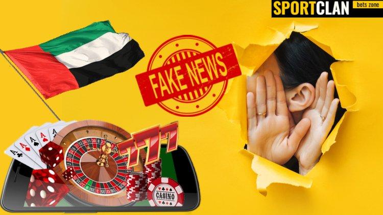 В ОАЭ опровергли слухи о выдаче гемблинг-лицензий