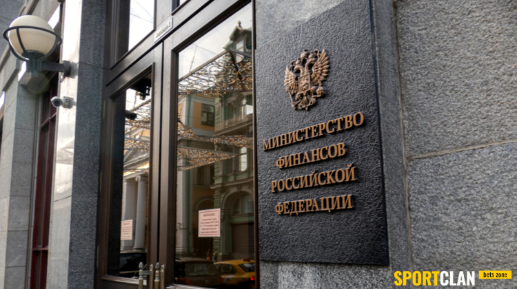 Минфин предложил новый подход к борьбе с договорными матчами в России