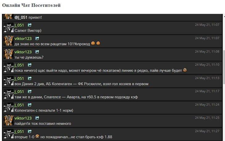 arbworld net на русском языке