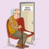 Все о долгосрочных ставках в букмекерской конторе
