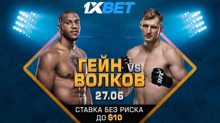 """Ставка без риска"" к супербою в UFC Fight Night"