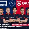 БК Лига Ставок стала генеральным партнёром команд по Dota 2 и CS:GO