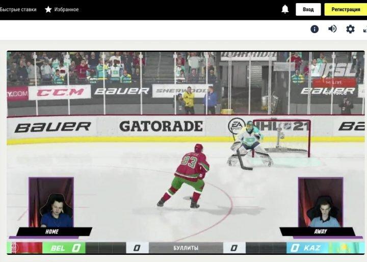 БУЛЛИТЫ NHL21 ЛАЙВ