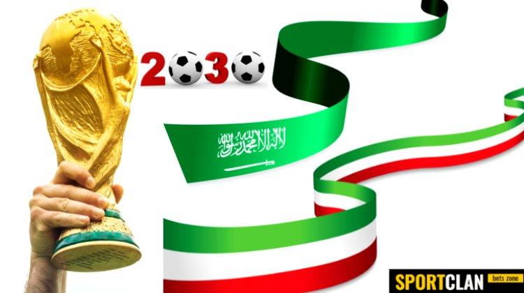 Саудовская Аравия предложит Италии подать совместную заявку на проведение ЧМ-2030