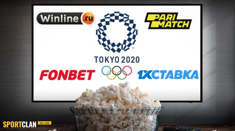 Четыре российских букмекера попали в топ-5 рекламодателей Олимпиады-2020 на ТВ