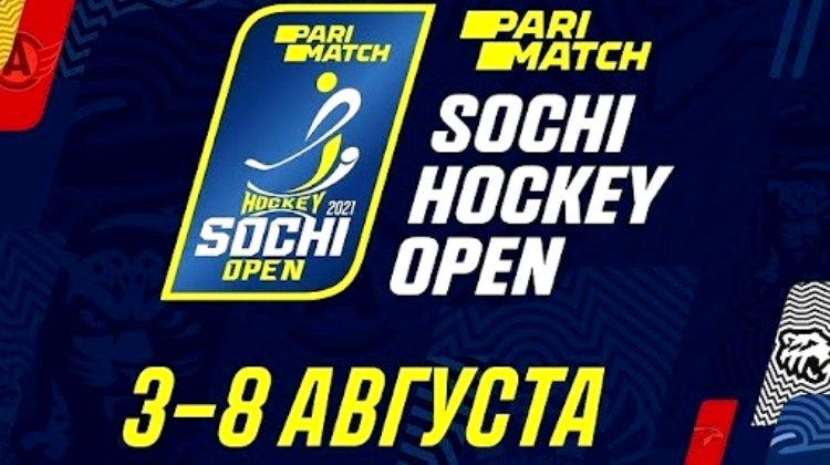 БК Parimatch второй год подряд будет спонсировать предсезонный хоккейный турнир в Сочи
