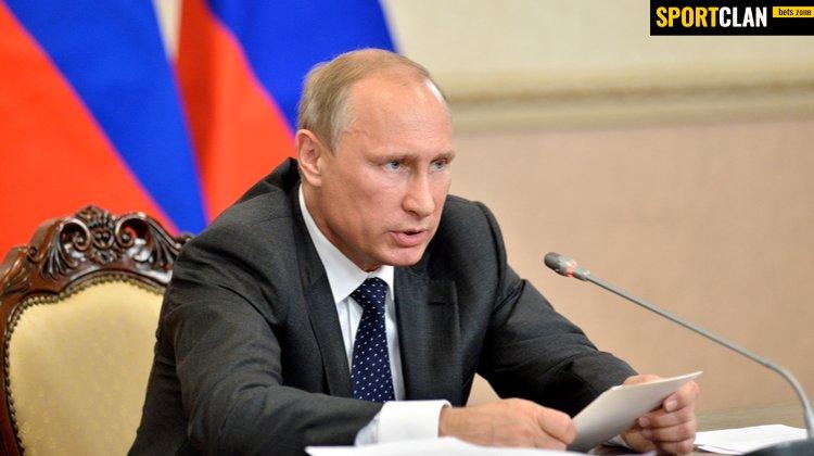 Президент РФ подписал закон о блокировке сайтов за переводы нелегальному гемблингу