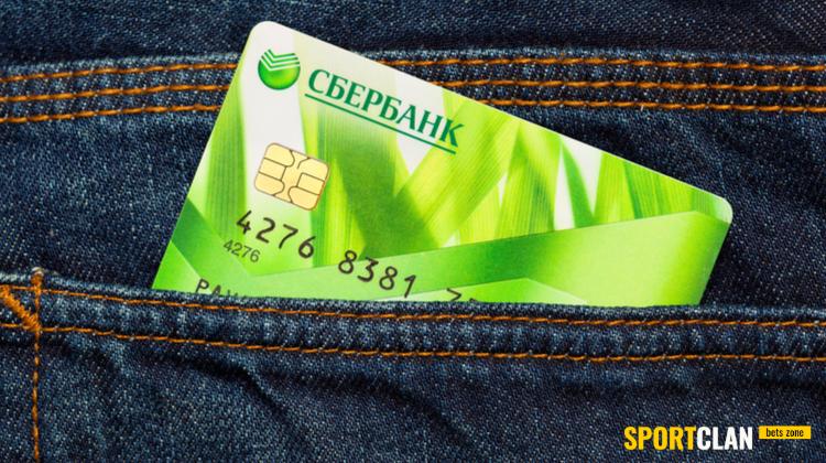 В Сбербанке предупредили о мошенниках, устраивающих фейковые онлайн-лотереи