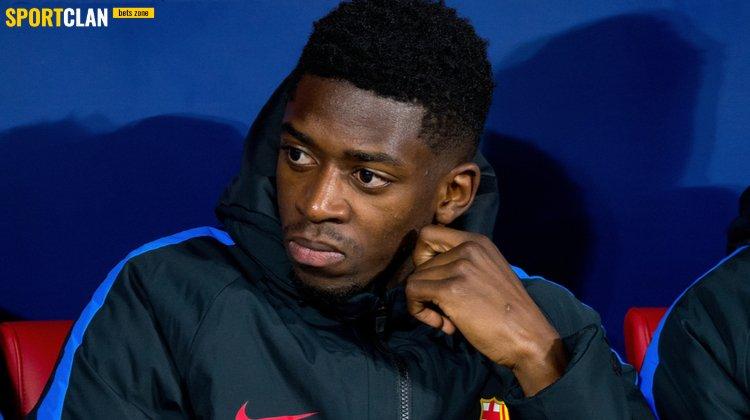 """Руководство """"Барселоны"""" угрозами пытается заставить Дембеле подписать новый контракт"""