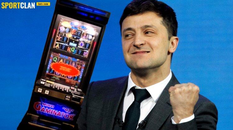 В офисе президента Украины Владимира Зеленского обнаружен игровой автомат