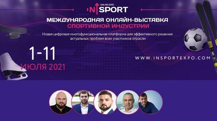 На выставке in_Sport обсудили, как развивать букмекерский бизнес в России