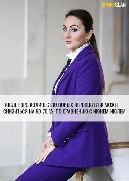 Президент СРО БК Дарина Денисова