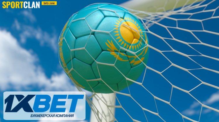 Впервые все казахстанские футбольные клубы в еврокубках проспонсирует один букмекер