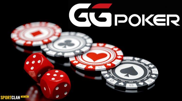 В Украине выдана третья лицензия на онлайн-покер. Её получил бренд GGPoker