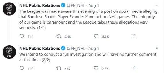 НХЛ хоккеист ставки