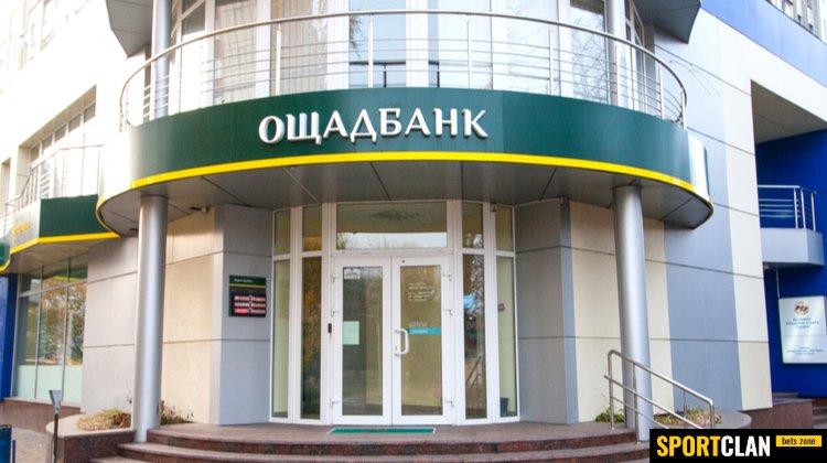 Украинский госбанк заподозрили в намерении запустить гемблинг-бизнес вопреки закону