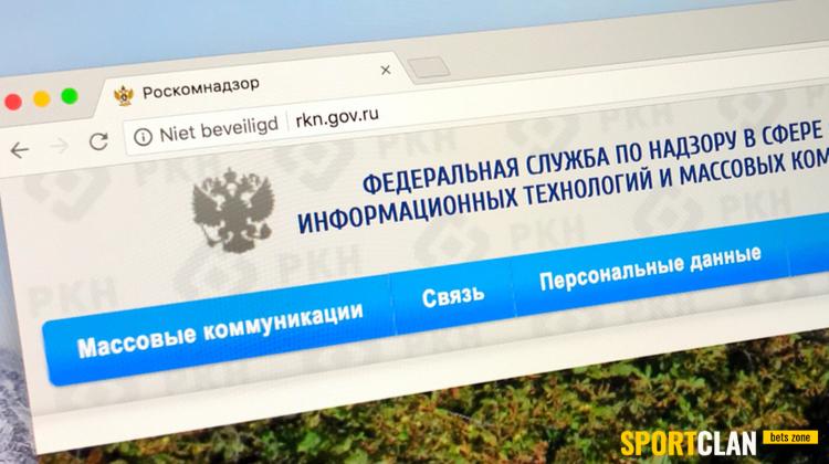 "Объявлен тендер на создание ""реестра рекламы"", который затронет БК"
