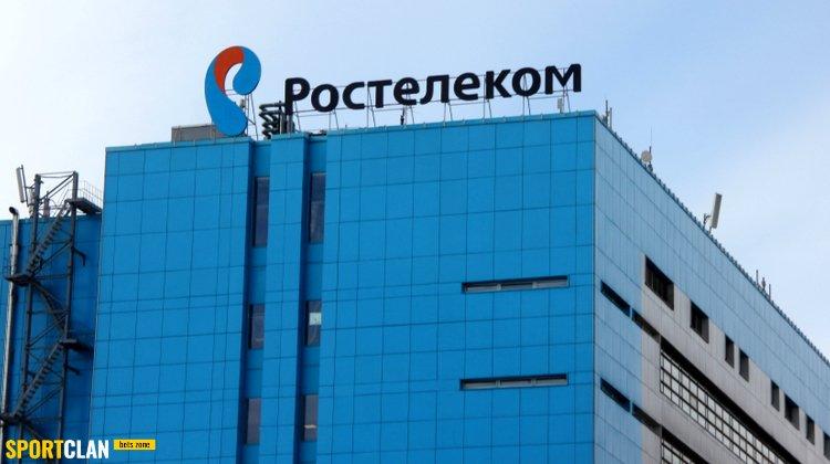 """""""Ростелеком"""" признан виновным в распространении рекламы нелегального онлайн-казино"""