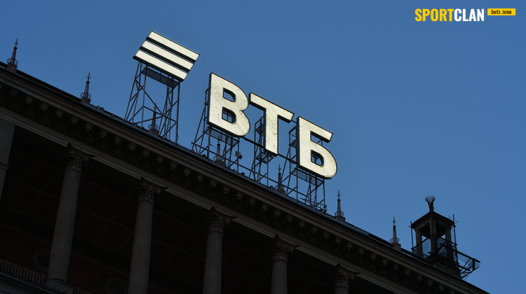 """Банк ВТБ и """"боксёры"""" получают полный контроль над Единым регулятором азартных игр"""