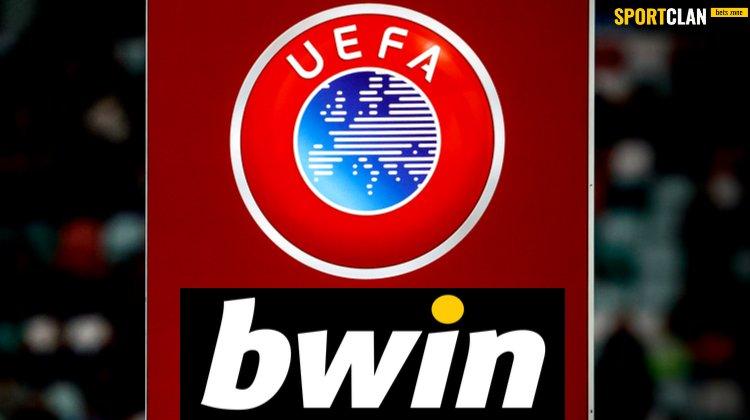 БК Bwin стала первым официальным беттинг-партнёром УЕФА
