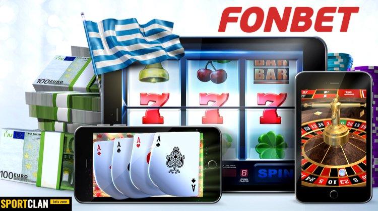 Fonbet осваивается на греческом рынке с помощью разработчика игр Playson