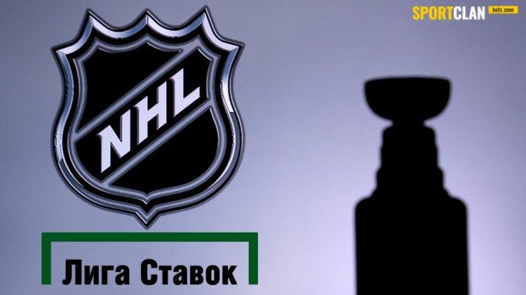 """""""Лига Ставок"""" стала первой российской БК, подписавшей спонсорский контракт с НХЛ"""