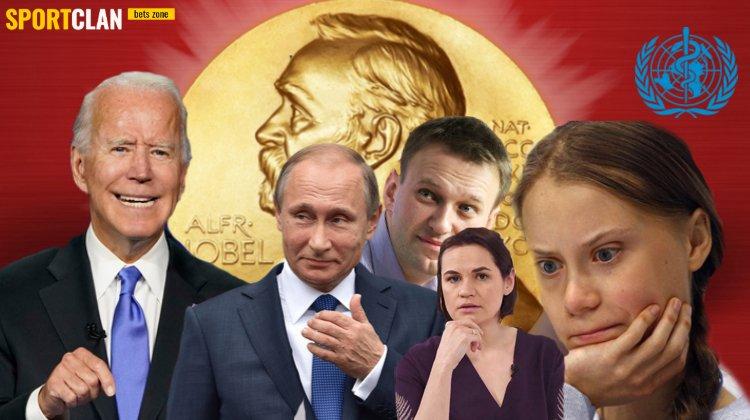 Букмекеры определили фаворитов Нобелевской премии мира – 2021