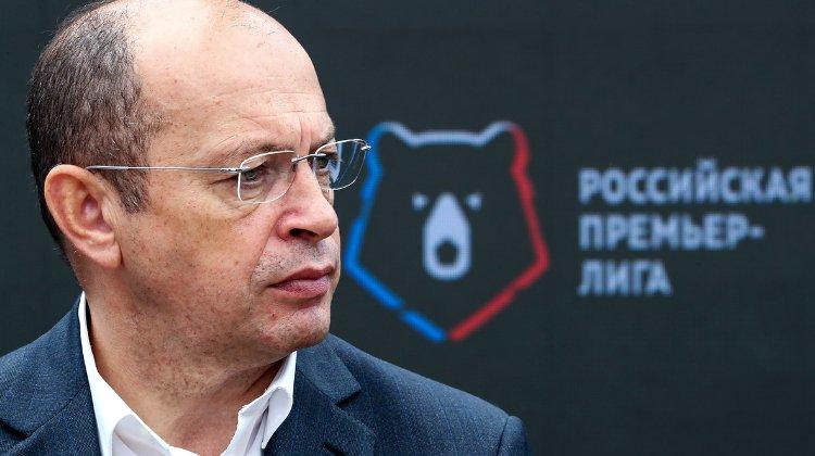Сергей Прядкин добровольно покинул пост президента РПЛ