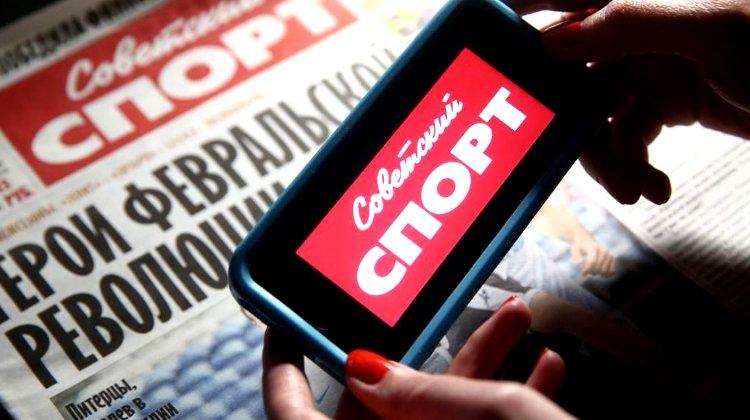 Газета «Советский спорт» может обанкротиться из-за нехватки рекламы букмекеров