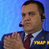 """Структуры банка ВТБ и Умара Кремлева могут """"поглотить"""" Единый ЦУПИС"""