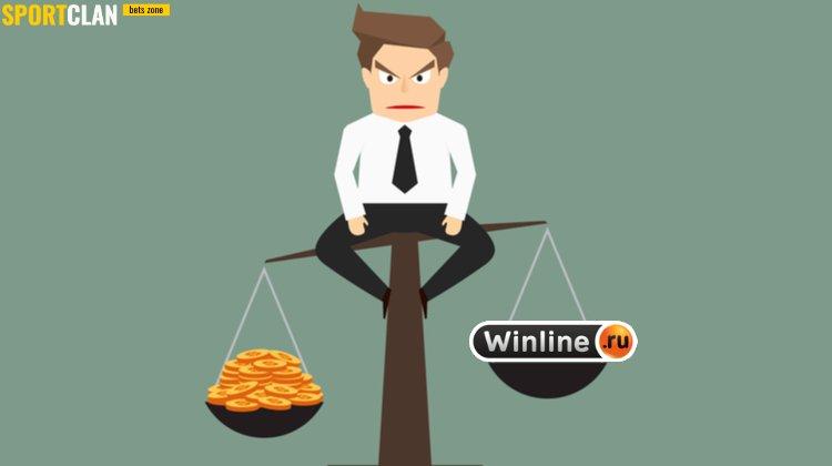 Клиент выиграл в суде у БК Винлайн более 16 млн рублей